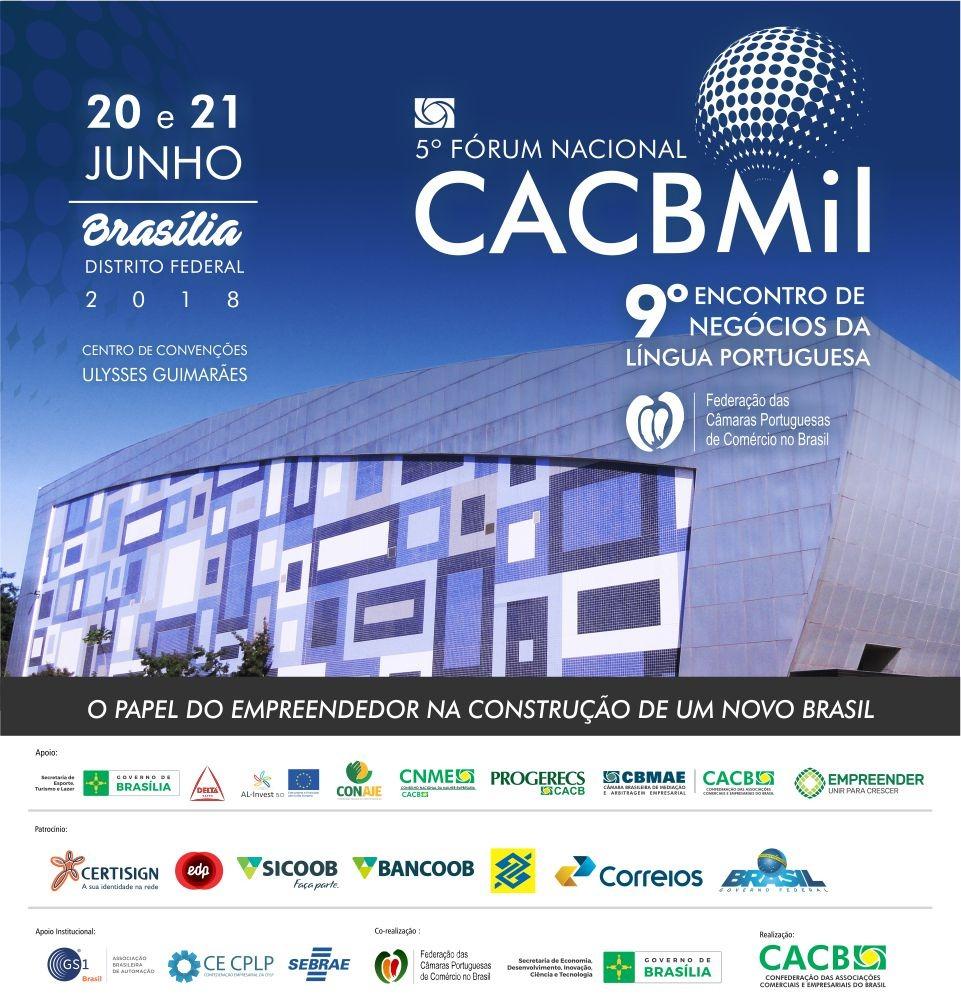 ACCG participa de encontro nacional de Associações Comerciais, em Brasília